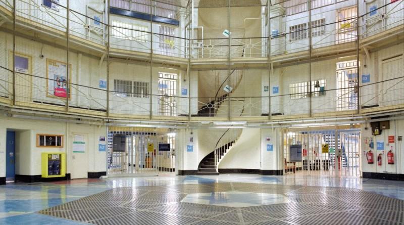 тюрьма Лондона