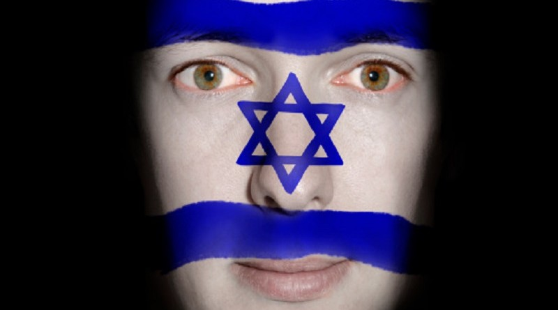 израильские евреи