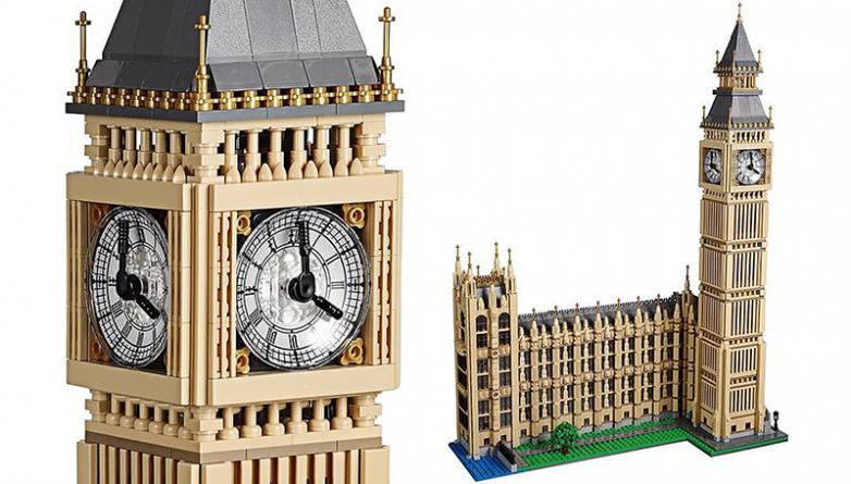 Досуг: В Лондоне появится новый магазин лего