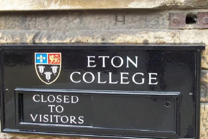 Колледж Итон