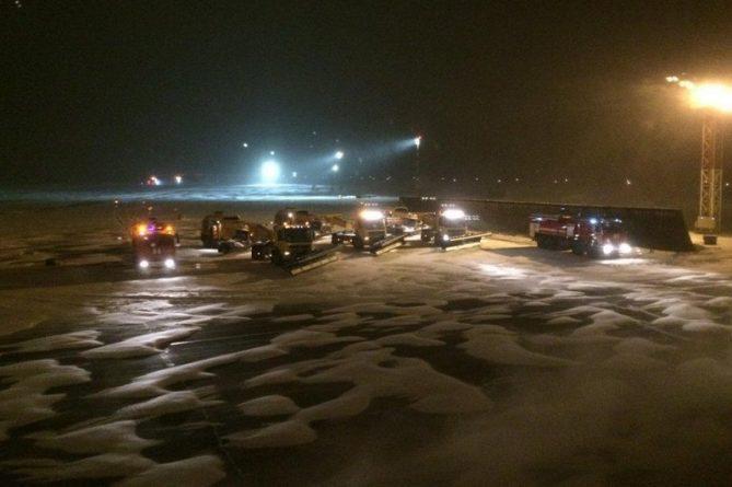 Происшествия: Самолет Лондон-Гонконг совершил аварийную посадку в Сибири