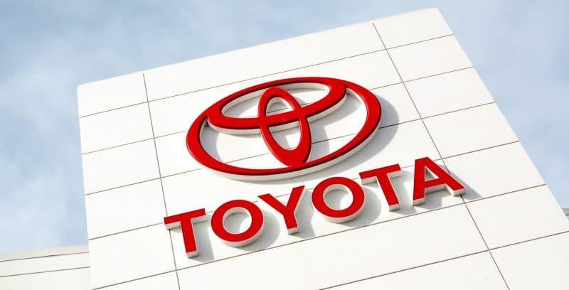 Бизнес и финансы: Toyota планирует вложить 240 миллионов фунтов в один из своих британских заводов