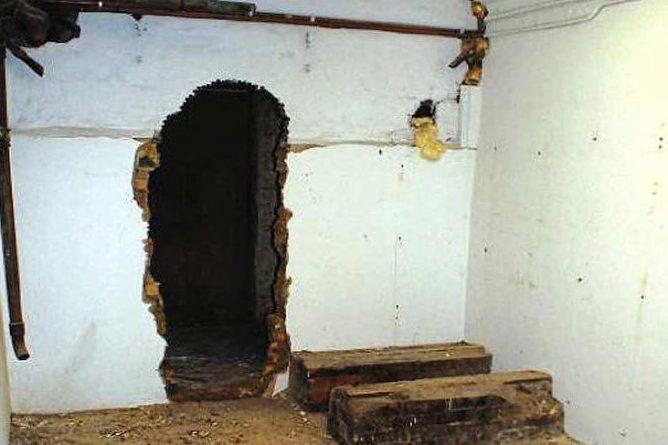 Недвижимость: Заброшенный подвал в центре Лондона выставлен на продажу за 150 тысяч фунтов