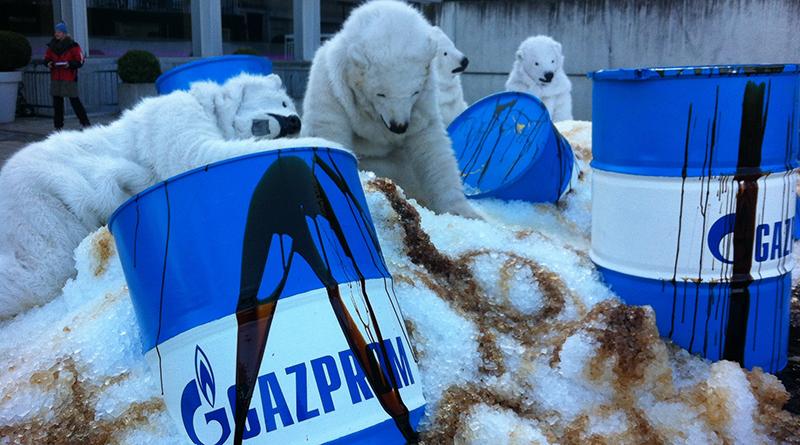 """Бизнес и финансы: """"Газпром"""" завоевывает британский рынок газа"""
