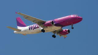 Wizz Air откроет базу в аэропорте под Лондоном