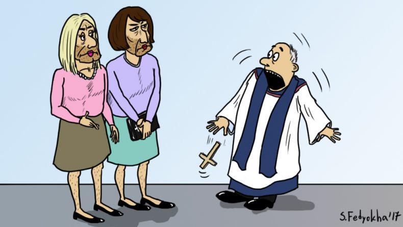 Юмор: Раб Божий... или все же раба?