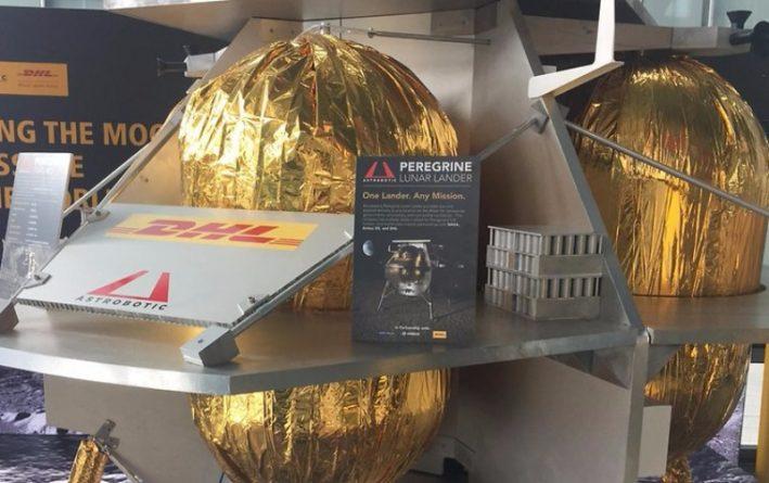 В мире: В Германии появилась услуга по отправке посылок на Луну