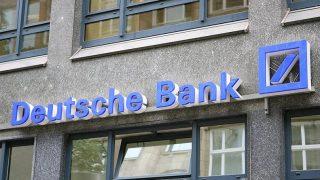 Deutsche Bank сворачивает деятельность в Британии и выводит €300 млрд