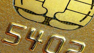Сборов за пользование банковской картой больше не будет