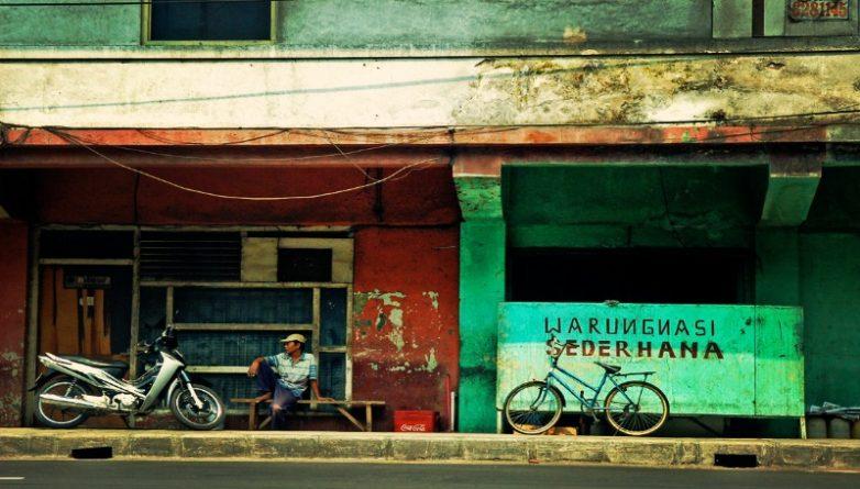 В мире: Индонезийцы самые ленивые люди в мире