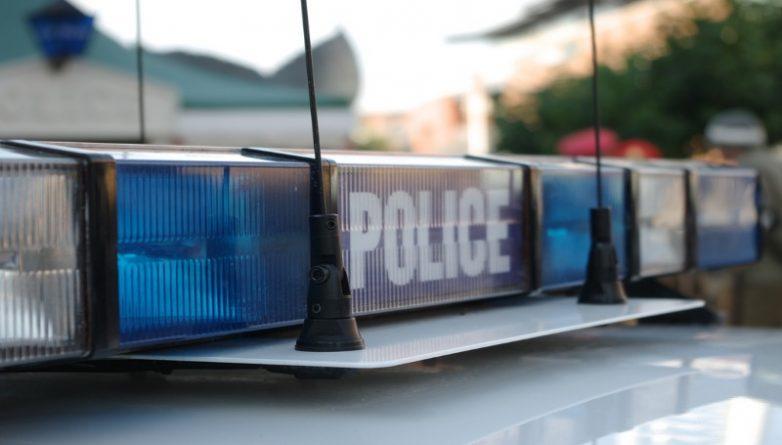 Происшествия: В Лондоне поймали подростков с неизвестными химикатами