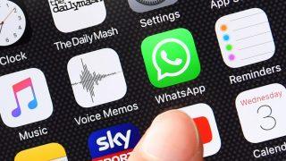 Мошенники подбираются к банковским счетам через WhatsApp