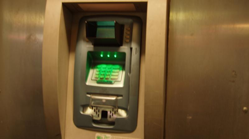 Бизнес и финансы: На банкоматах в Уэльсе нашли считывающие устройства