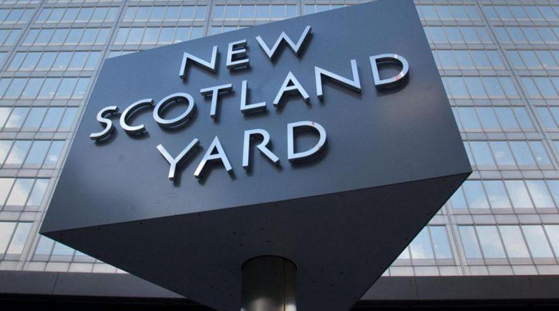 Происшествия: Три человека арестованы по подозрениям в терроризме