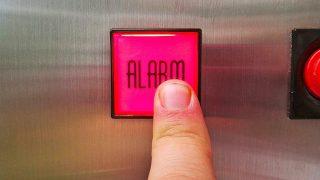 Пожилой американец застрял в лифте почти на месяц