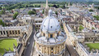 Самые красивые места Британии: Оксфорд