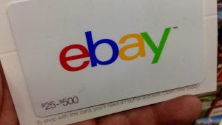 eBay ищет успешный малый бизнес в Великобритании