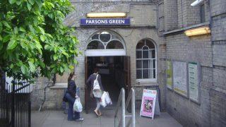 Задержан 7-ой подозреваемый в теракте на Parsons Green