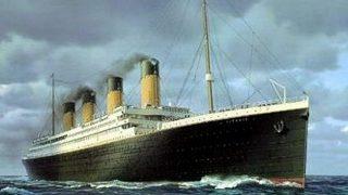 Письмо с Титаника продали за £126 тысяч