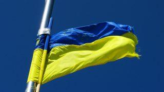 В декабре в Лондоне пройдет Украинский банковский день