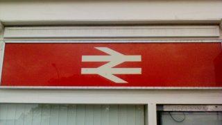 Железнодорожный транспорт для молодых британцев станет дешевле