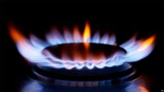 British Gas отменяет свой самый дорогой тарифный план