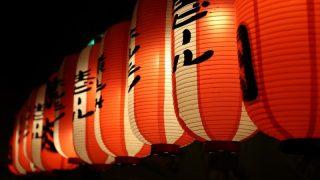 В эти выходные в Ист-Энде состоится японский фестиваль света