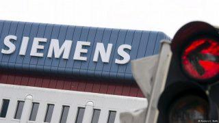 Siemens намерен сократить около 7000 работников