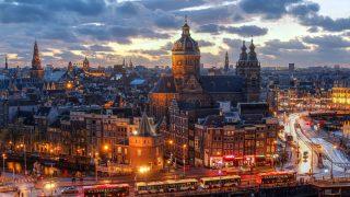 Лондон потеряет 900 рабочих мест после переезда в Амстердам агентства ЕАЛС