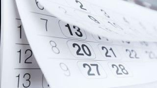 Даты выплат пособий в рождественские и новогодние праздники