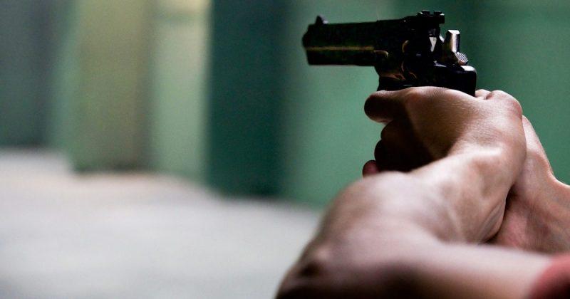 Происшествия: Ипсуич: полиция расследует вооруженное нападение