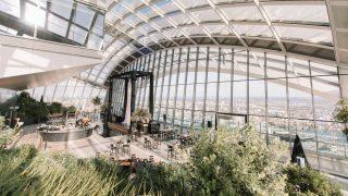 Sky Garden – бесплатная смотровая площадка с изумительным видом на столицу
