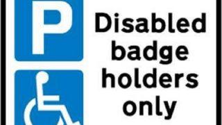 Инвалидное парковочное место оценили в £3800