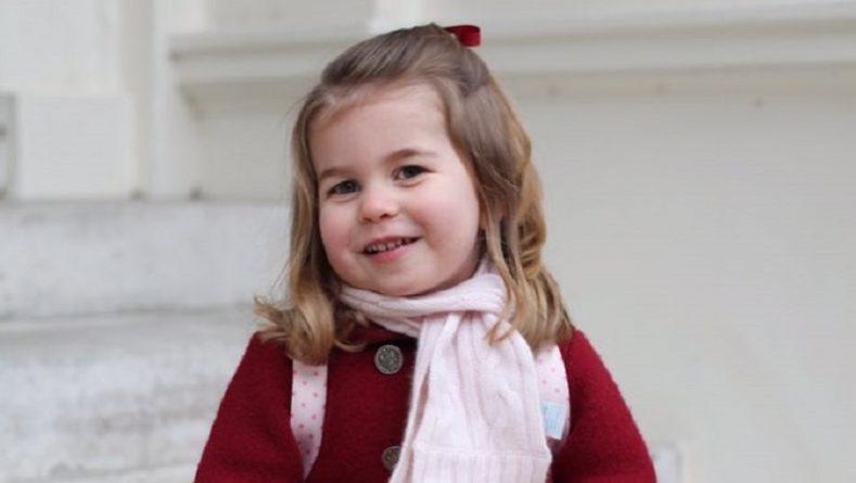 Общество: Принцесса Шарлотта пошла в детский сад
