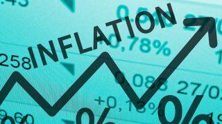 Уровень инфляции в Великобритании снизился до 3%