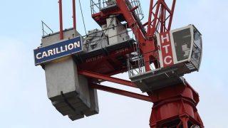 Кризис Carillion: судьба работников частного сектора остается неизвестной