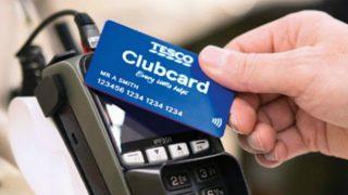 Tesco внес изменения в Clubcard, но далеко не все клиенты ими довольны