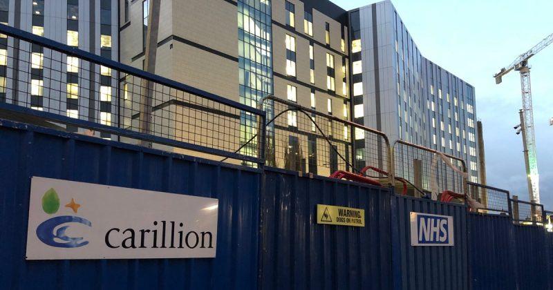 Общество: Крах Carillion: открытие новой больницы в Ливерпуле отложено на неопределенный срок