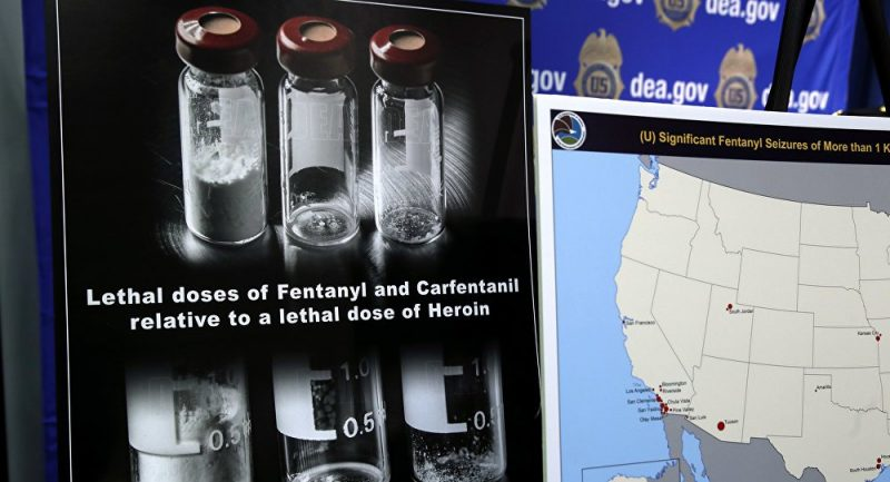 Происшествия: Британский наркодилер наладил поставки смертельно опасного препарата