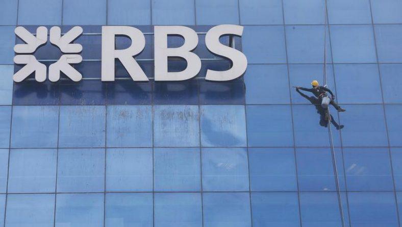 Бизнес и финансы: Королевский банк Шотландии впервые за десять лет показал позитивный результат