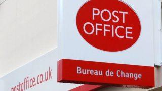 Post Office запустит онлайн-сервис, который упростит оформление паспорта