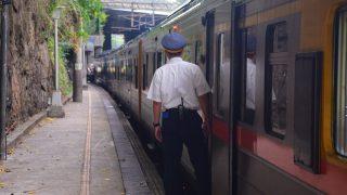 Голый мужчина спровоцировал задержки на железной дороге