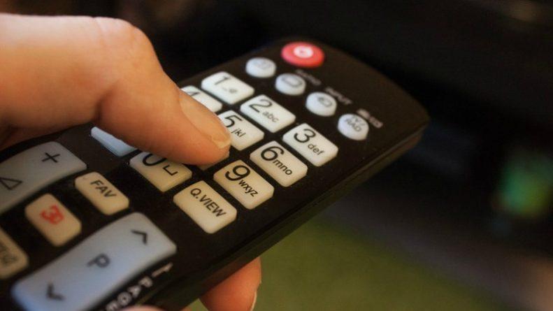Лайфхаки и советы: Повышение цен на телевизионную лицензию: как законно можно избежать этого