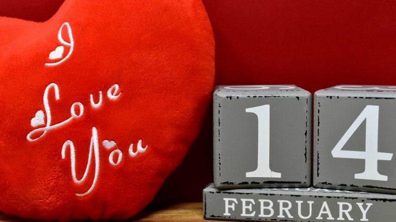Популярное: Самый романтичный день в году: все, чего вы не знали о Дне святого Валентина