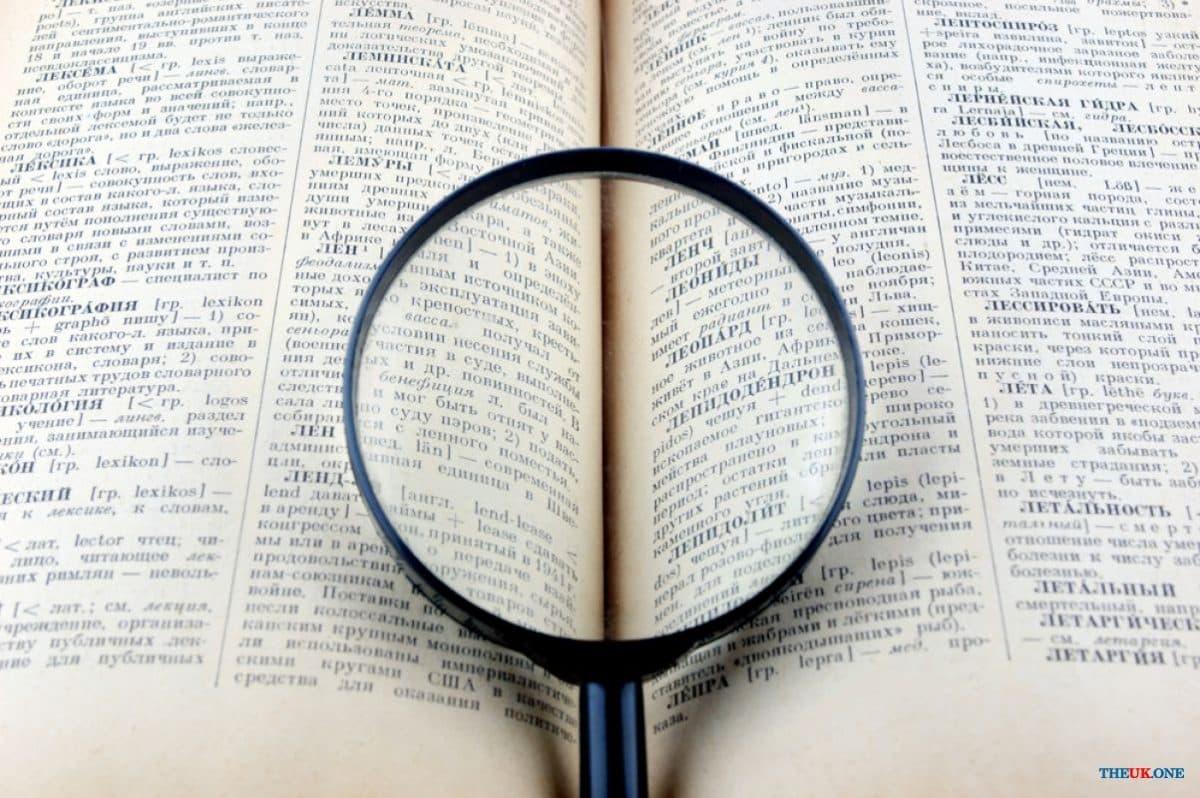 Англо-русский словарь 3