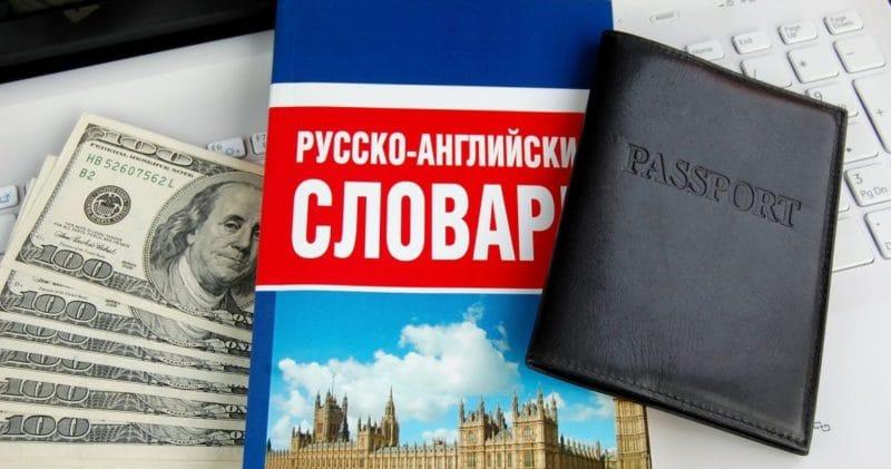Досуг: Англо-русский словарь: особенности британского сленга (А-B)