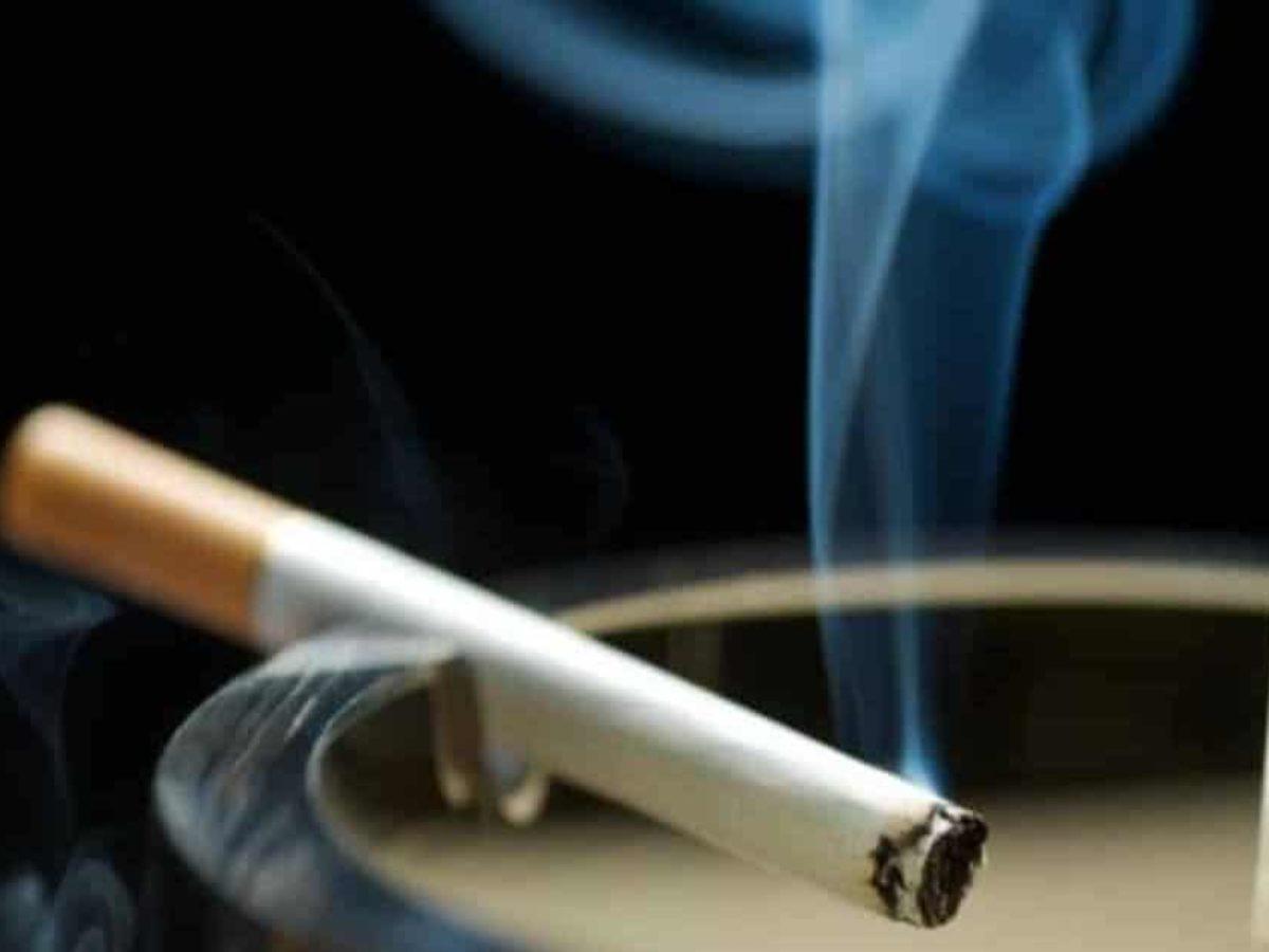 налог на табачные изделия это