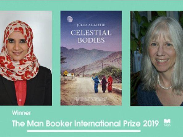 Общество: Международную Букеровскую премию получила книга писательницы из Омана