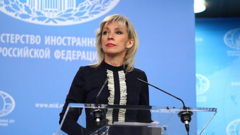 Политика: Захарова заявила, что США мешают распространению достоверных данных о «Белых касках»