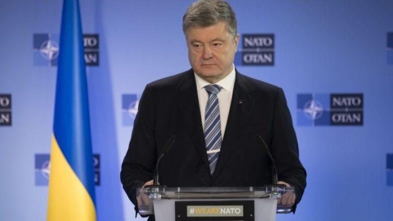 Общество: Порошенко заявил о готовности Украины выполнять план по членству в НАТО